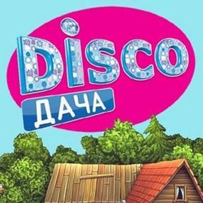 Disco Дача на Радио Дача